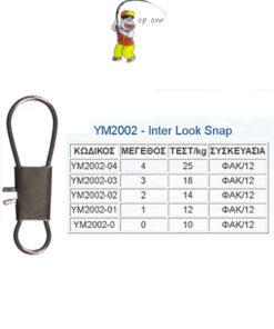 Παραμάνα Top-One Interlock YM-2002