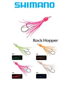 Shimano Rock Hopper New Πλοκάμια Φωσφόρου