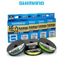 Νήματα Kairiki 8 Multi Color 150m & 300m