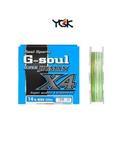 Νήμα Ygk G-Soul Super Jigman 4x 200m PE 0.8